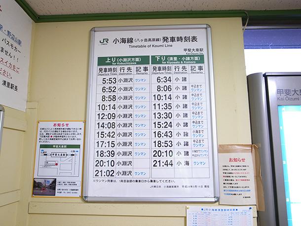 yatsugatake-royal-hotel_1