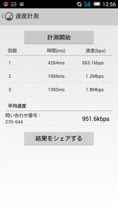 zousoku_2