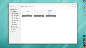 chromebook-app_1