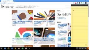 chromebook-app_14