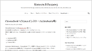chromebook-ubuntu-install_1