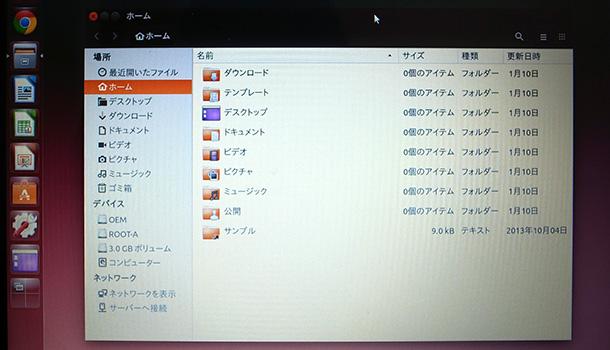chromebook-ubuntu-install_4