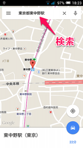 street-view-perspective_1