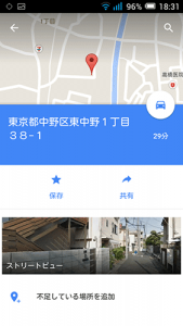 street-view-perspective_7