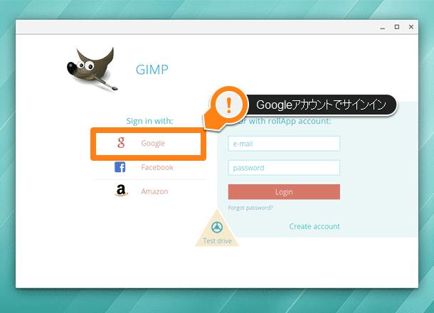 chrome-app-gimp_1