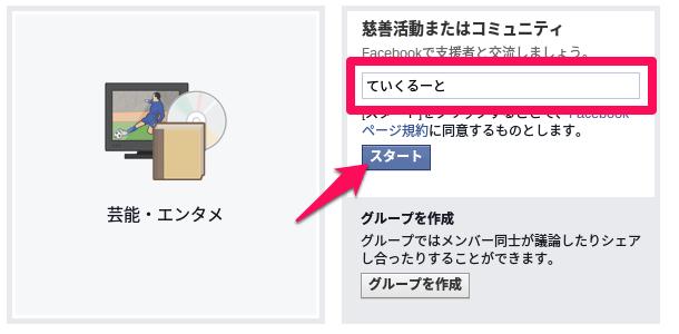 facebookpage_3