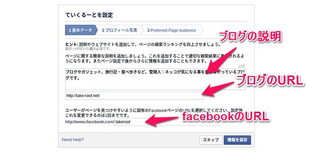 facebookpage_4