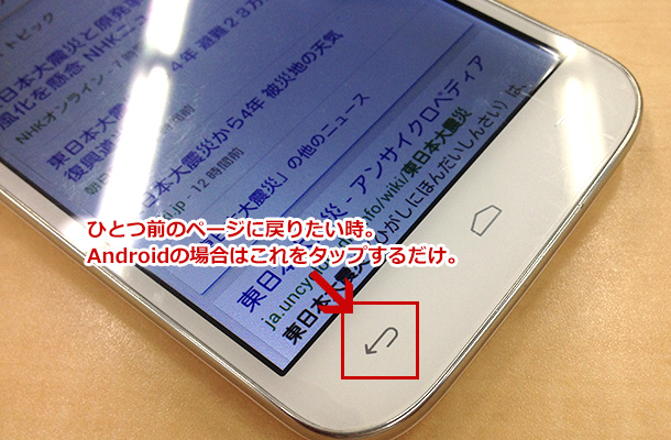 ios-android-three-difference_4