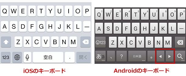 ios-android-three-difference_5