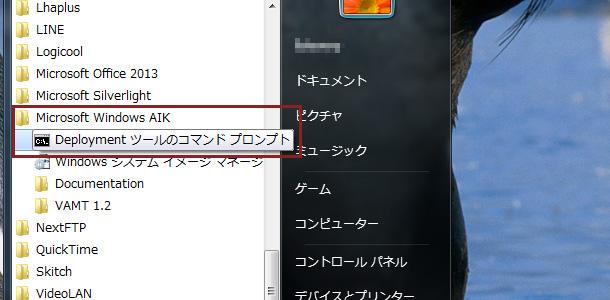 macbook-windows10_3