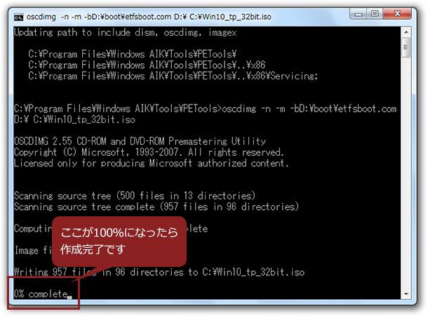 macbook-windows10_4