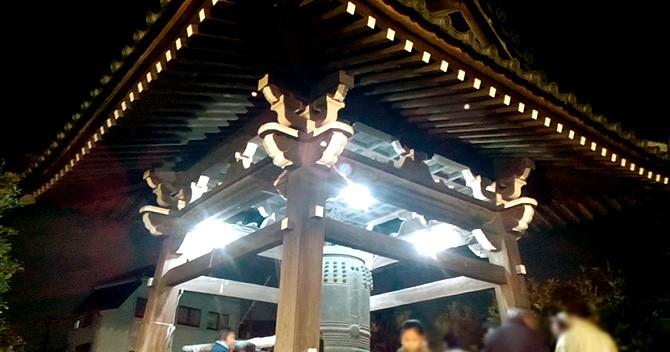 除夜の鐘がつける葛飾区のお寺「妙源寺」に行ってきた!