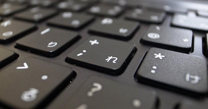 DELL Chromebook 11 キーボードの特殊キーを解説
